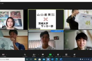 茨城大学サッカー部ユニフォーム オンライン贈呈式を行いました。
